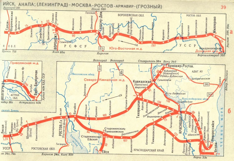 Схема жд путей волгограда